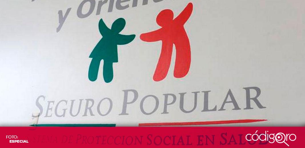 Trabajadores del Seguro Popular acusan incertidumbre jurídica laboral (Querétaro)